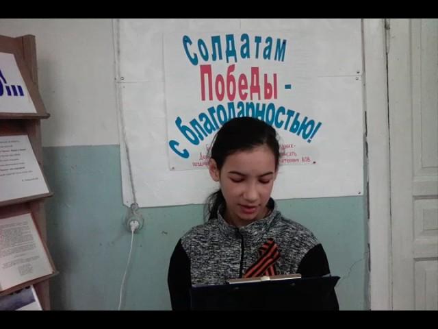Изображение предпросмотра прочтения – ВикторияСмирнова читает произведение «В пилотке мальчик босоногий» А.Т.Твардовского