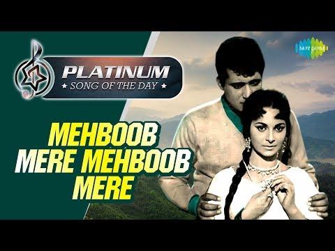 Platinum Song Of The Day | Mehboob Mere Mehboob Mere | महबूब मेरे महबूब मेरे | 21st June | RJ Ruchi