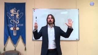 Александр Панфилов | Третий глаз | Упражнения на развитие внимания / Альтен