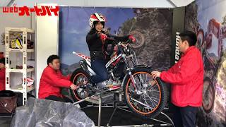 2018年12月9日にツインリンクもてぎ(栃木県)で開催された「Honda Raci...