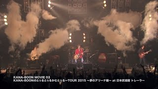 http://www.kanaboon.com http://www.kanaboon.jp デビュー1年半という...