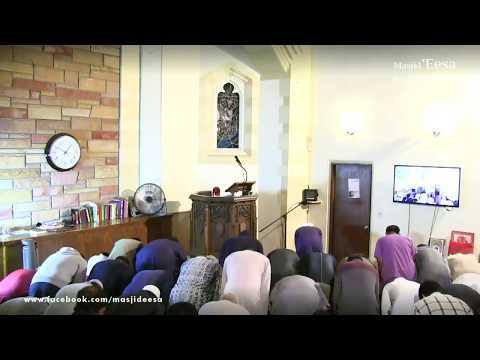 Tarawih - Night 1, Ramadan 2017 (Al Baqarah 1-86)