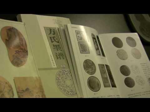 Love  愛 & Explaining on Chinese Calligraphy Ink Sticks