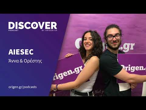 Discover Podcast 03 - AIESEC Greece