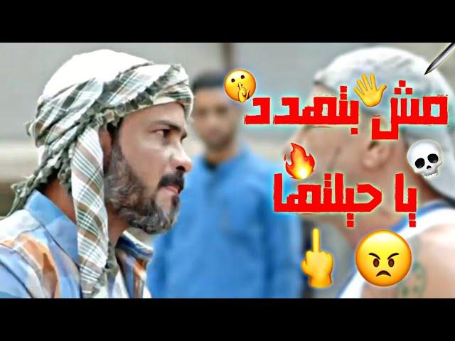 حالات واتس مهرجانات 2020 ???? حمو بيكا ????   اكشن مهرجان مش بتهدد يا حيلتها????????