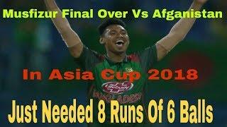 Mustafizur Final Over Vs Afghanistan in Asia Cup 2018!8 Runs Needed in 6 Balls!