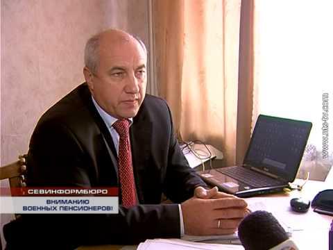 Военная пенсия, документы из Консульства в Молдове