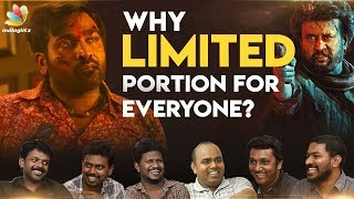 Why Limited Role for Everyone in Petta ? :  | Karthik Subbaraj Assistant Directors Reveals | Rajini