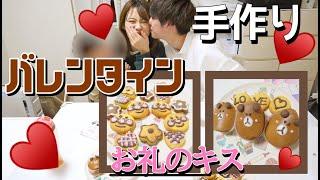 【バレンタイン】いつも頑張ってる夫に手作りサプライズプレゼント♡【解説あり】