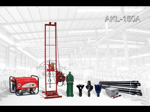 Portable water well drilling rig AKL 150A video for upload
