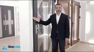 Обзор на входные металлопластиковые двери