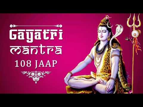 Gayatri Mantra 108 Times Jaap - Suresh Wadkar - गायत्री मंत्र - 108 Peaceful Chants