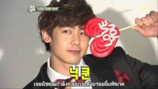 Video [Thai Sub] 110213 Section TV Entertainment : Nichkhun Cut download MP3, 3GP, MP4, WEBM, AVI, FLV April 2018