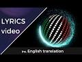 Italy Eurovision 2017: Occidentali's Karma - Francesco Gabbani [Lyrics] Inc. English translation