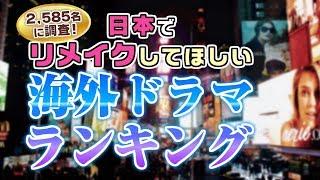 コールドケース シーズン4 第15話
