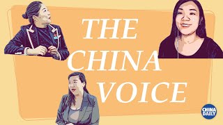 The China Voice