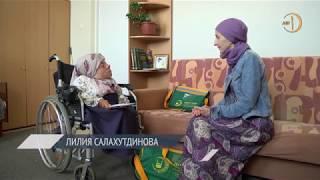Инвалиды показывают пример обязательности хаджа