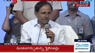 KCR Speech   KCR Review on Swachh Hyderabad in HICC : TV5 News
