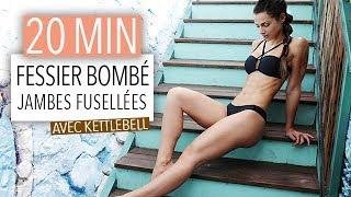 20MIN FESSIERS BOMBES & JAMBES FUSELEES !!!
