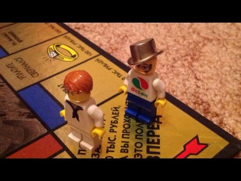 Лего мультик - Монополия