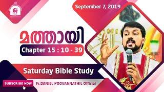 Mathew 15/10-39. Bible Study. Fr Daniel Poovannathil