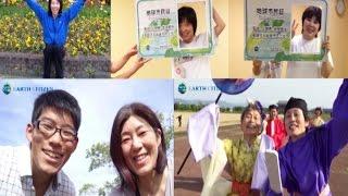 『Earth Dayアースデー』地球市民宣言映像12