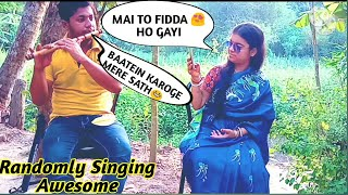 Randomly Singing Sad Songs On Cute villege Wife    Flute Reaction Prank Video    Harish Mahapatra