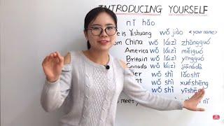 Beginning Mandarin Chinese Lessons