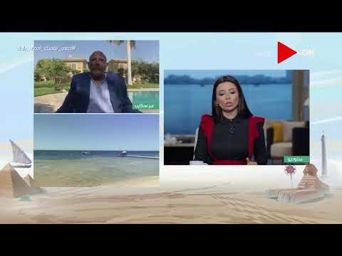 هشام الشاعر: نسبة الإشغال في الساحل الشمالي بلغت 100% مع الإلتزام بالإجراءات الوقائية  - 12:57-2020 / 8 / 1