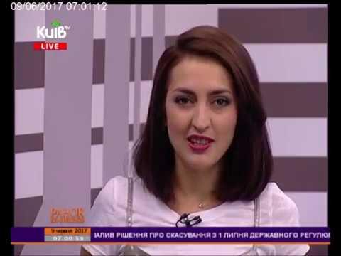 Телеканал Київ: 09.06.17 Ранок по-київськи