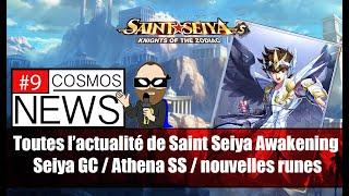 Cosmo News #9 - Toute l'actualité de Saint Seiya Awakening - Seiya GC, Athena, runes et plus