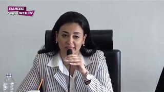 Η Αναστασία Ανανιάδου νέα πρόεδρος Δημοτικού Συμβουλίου Κιλκίς-Eidisis.gr webTV