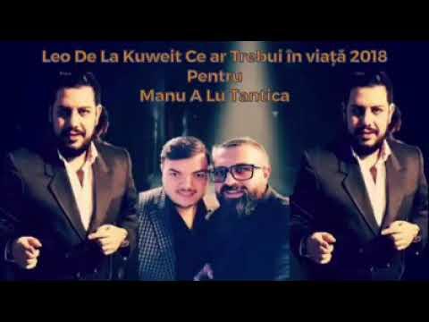 Leo de la Kuweit - ce ar trebui in viață 2018