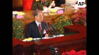 China - Anti terrorism provisions to criminal law