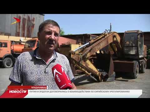 Происшествия »  Магадан - Главный новостной