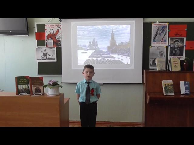 Изображение предпросмотра прочтения – ГлебРыжков читает произведение «Мальчик из села Поповка.» С.Я.Маршака