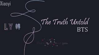 [Lời Việt] BTS - The Truth Untold (Feat. Steve Aoki)   Xiao Yi