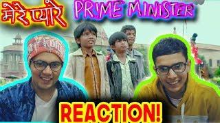 Mere Pyare Prime Minister | Trailer | Reaction | Rakeysh Omprakash Mehra | Anjali Patil| Om Kanojiya