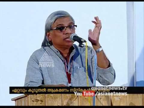 Chalachitra Academy Chairman Kamal inaugurate Kozhikode International Film Festival