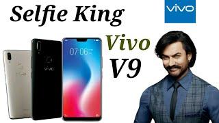 Vivo V9   Selfie King - First impression 🔥