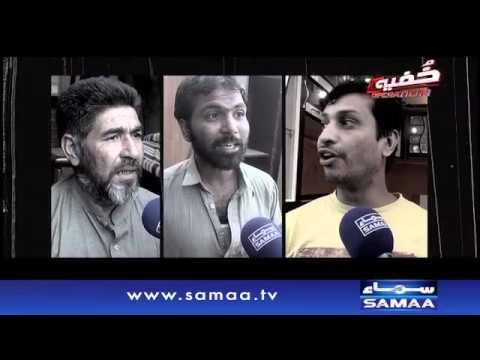 Hafta Talab karne wale police ahelkar - Khufia Operation - 07 Feb 2016