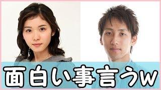 松岡茉優さんと桐島、部活やめるってよの原作者の朝井リョウさんのトー...