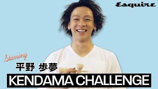【けん玉チャレンジ】平野歩夢(Hirano Ayumu)さんへ一問一答! 平野歩夢 検索動画 4