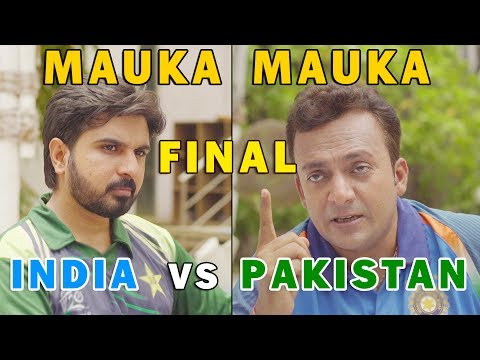 Mauka Mauka | India vs Pakistan Final Champions Trophy 2017 | Father's Day special