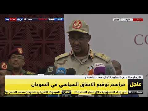 محمد حمدان دقلو: الاتفاق ثمرة مجهود مضن ومتواصل  - نشر قبل 2 ساعة