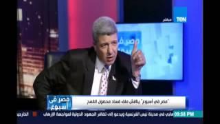 د. سعيد خليل يكشف خطورة فطر الأرجوت علي الإنسان  التي يصاب به نبات القمح علي الإنسان