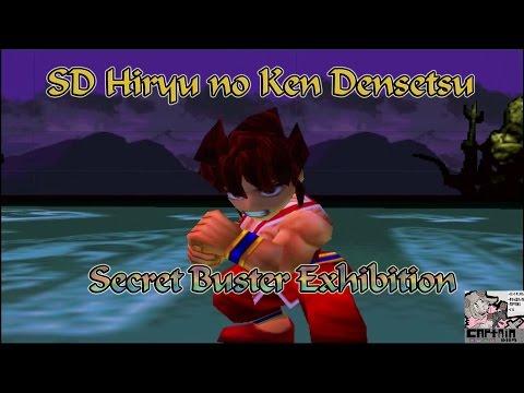 SD Hiryu no Ken Densetsu: Secret Buster Exhibition