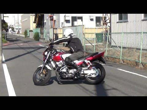 中型バイク:公道で格好いいUターンをするには・・ ホンダCB400SF
