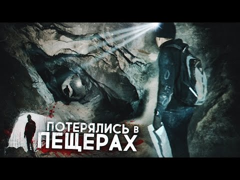 Охотники за привидениями 2016 КиноПоиск