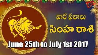 Rasi Phalalu   Simha Rasi   June 25th to July 1st 2017   Weekly Horoscope 2017   #Predictions